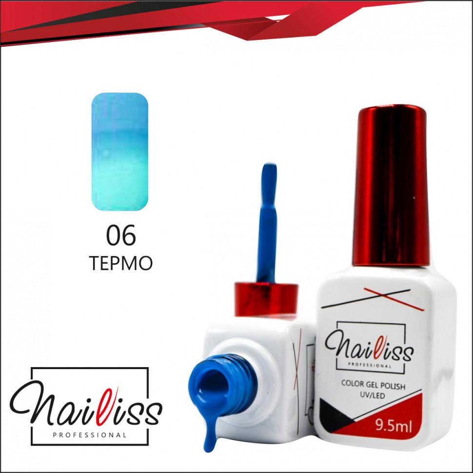 "Гель-лак ""Nailiss"" Термо №06, 9,5 мл"